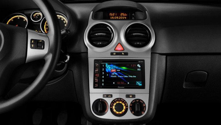 multimedia-receiver-head.jpg