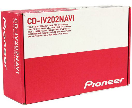 CD-IV202NAVI