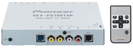 GEX-P5700TVP