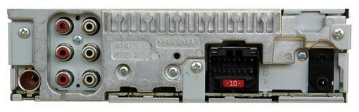 MVH-8300BT